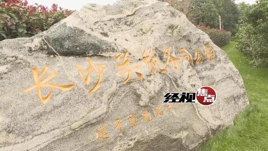 """""""长沙关""""近代历史陈列馆开放 见证开埠设关风雨历程"""