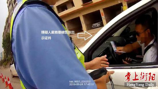 http://www.hunanpp.com/wenhuayichan/38089.html