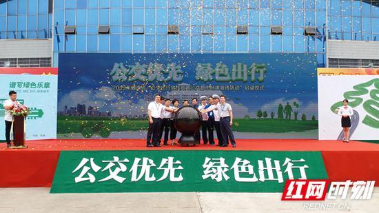 """9月16日,2019年湖南省""""公交出行宣传周暨公交都市创建宣传活动""""启动仪式在常德市举行。"""