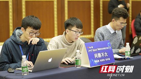 """在本届""""湖湘杯""""网络安全技能大赛中,获得特等奖的""""问题不大""""战队。"""