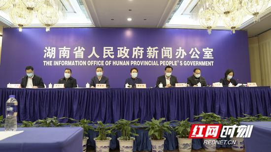 2月28日下午,湖南省统筹推进疫情防控和经济社会发展新闻发布会举行。