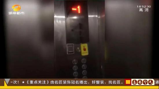 长沙一外卖员凌晨被困电梯长达55分钟 紧急呼救按钮失效 手机