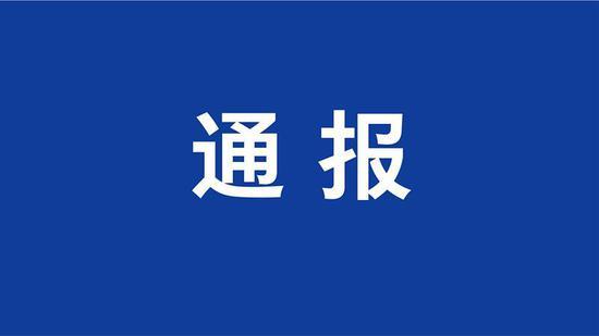 要求高校必须订购这4本书?湖南省教育厅发布声明:系不法分子