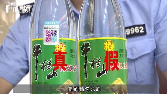 """▲""""假的牛栏山酒,它的瓶子大多是回收瓶,不卫生,而且假的牛栏山酒不是粮食酿造的,而是酒精勾兑的,喝了容易上头,并且容易酒精中毒。"""""""