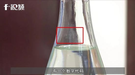 """▲""""真的牛栏山酒在瓶颈处有一个数字代码,这个数字代码跟瓶盖的数字代码是一致的,如果是假的,数字代码跟瓶盖不一致,要不就没有这个数字代码。"""""""