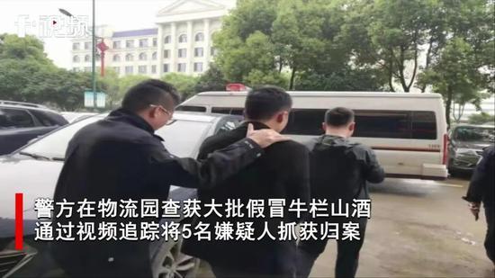 ▲警方将嫌疑人抓捕归案
