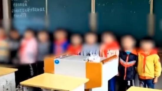 湘西一老师给未捐钱学生录像发家长群,涉事人员被处分