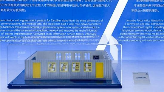 网龙研发的移动智慧教室亮相中国—非洲经贸合作成果展