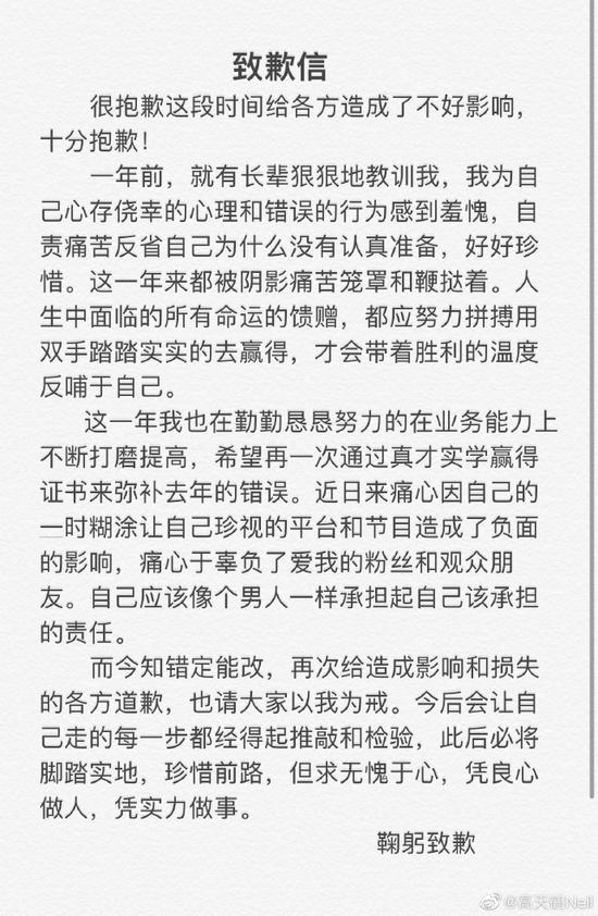 (原题为《关于广电纵容高天鹤等人主持人考试作弊事件零进展的疑问》)