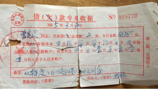 常德一男子14年前借给村里八千元 索要至去世仍无果