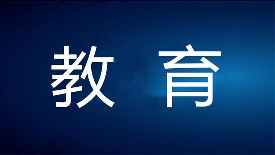 """2021年湖南新高考""""首考""""将强化考试全过程视频监控"""