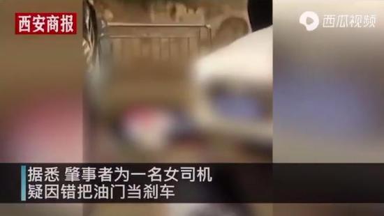 湖南一女司机疑因把油门当刹车,致 1 人死亡 3 人受伤