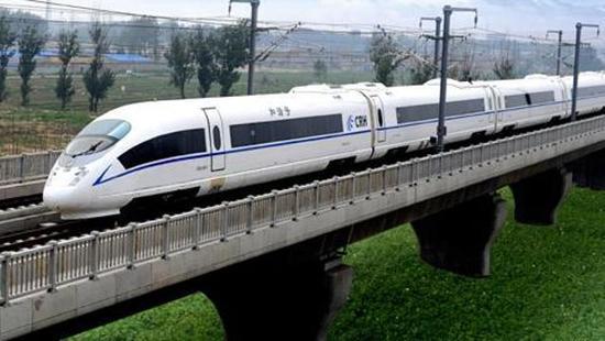 """""""五一""""小长假首日广铁发送旅客 288 万,创历史新高"""
