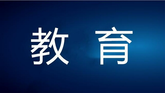 湖南省教育厅发布紧急通知:8 月将启动 15-17 周岁学生疫苗接