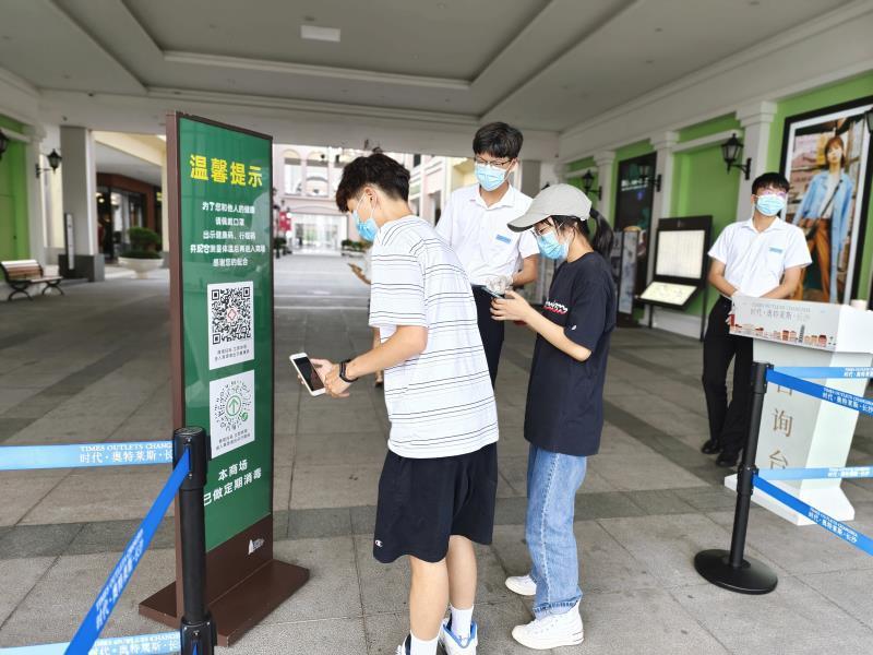 长沙各大商场严抓疫情防控:入场均需持双码,清洁消杀常态化