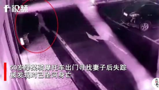 湖南50岁男子出门寻妻后失踪 被发现时已坠河身亡