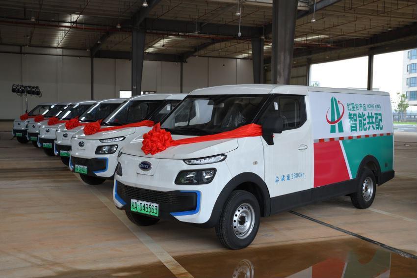 400 台新能源物流车交付 长沙绿色城市共配业加速