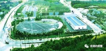 湖南湘江新区智能系统测试区-研发管理与调试区。