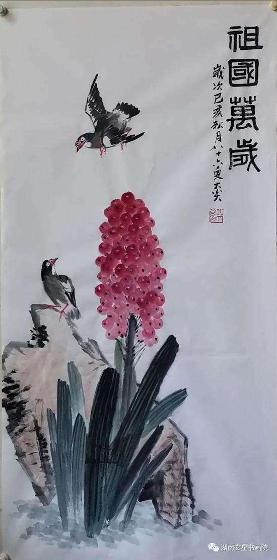 庆祝中国共产党建党100周年书画作品展