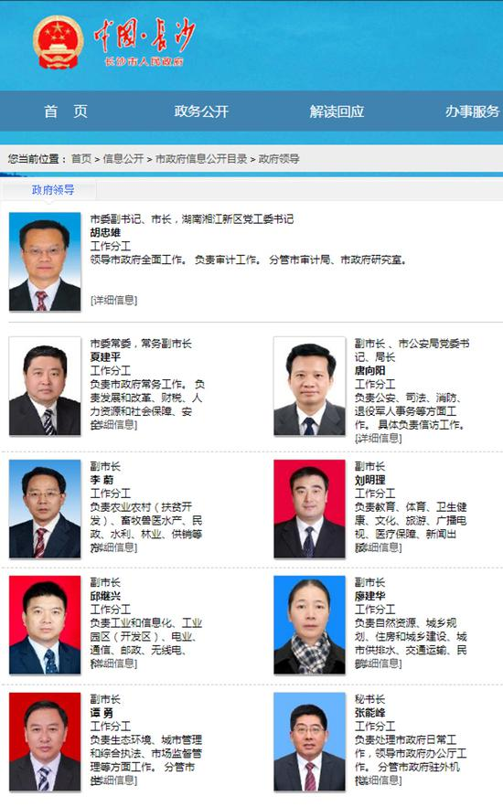 http://www.hunanpp.com/dushuxuexi/71771.html
