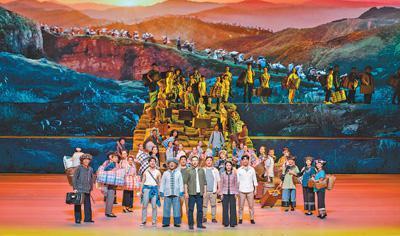 大型史诗歌舞剧《大地颂歌》在北京演出 描绘精准扶贫的壮阔画卷