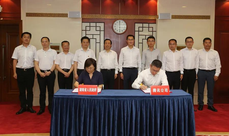 ▲2019年8月6日下午,湖南省政府与腾讯公司在长沙签署深化合作框架协议。