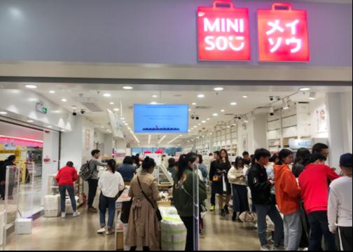 女神节当天,名创优品广州丽影广场店收银台前排起长龙