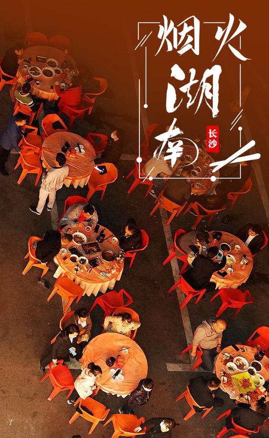 """长沙县泉星社区,街边的""""深夜食堂""""也是""""吃货们""""的聚会天堂。 盛磊 摄"""