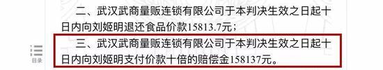 ▲中国裁判文书网 截图