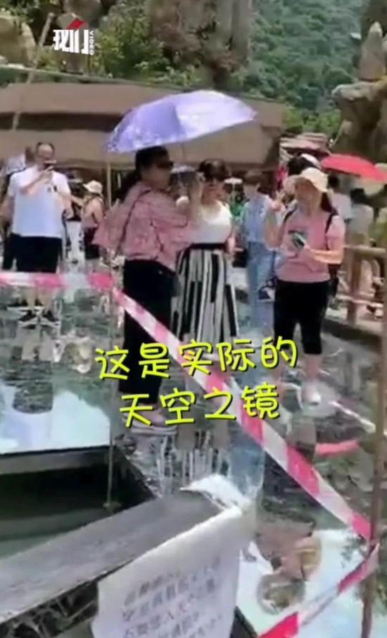 """湖南""""天空之镜""""虚假宣传被罚12万"""