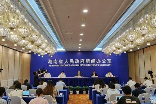 2020年中国工业APP和信息消费大赛在湖南举行
