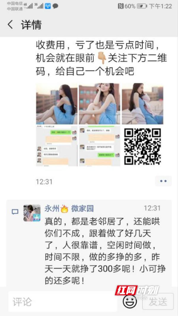 http://awantari.com/hunanxinwen/157194.html
