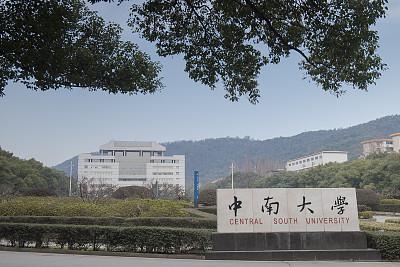 http://www.awantari.com/kejizhishi/54161.html