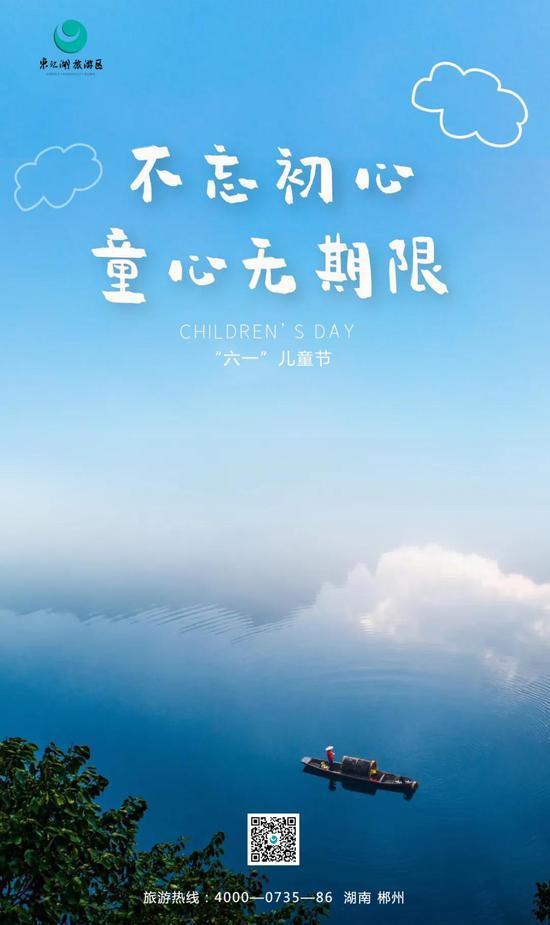 摄影:廖文雄