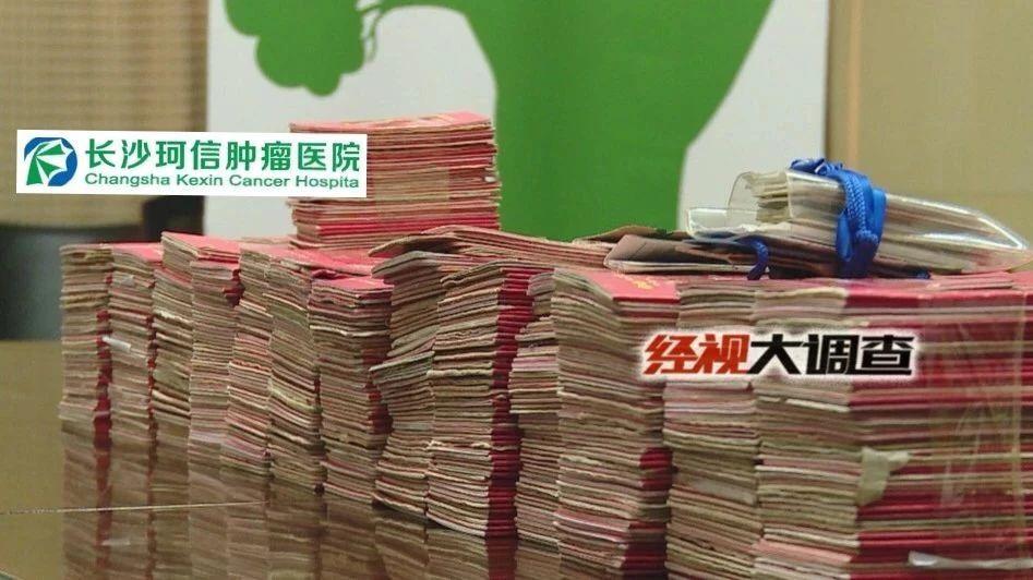 """株洲这群人为蹭公交车花招百出 用""""红包""""伪装老年证"""