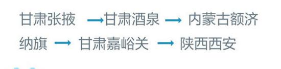 湖南、北京等7省市新冠阳性病例存关联,都与这一传播链有关