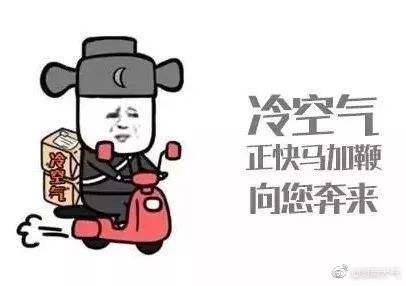 """31.3℃!湖南这个地方今天""""热""""进了全国前五!"""
