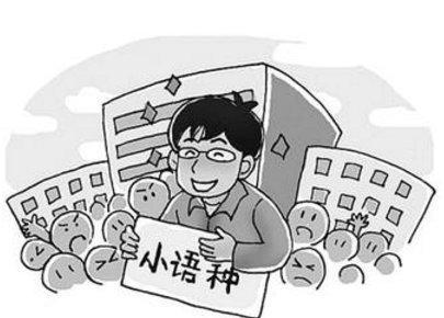 2019年小语种高考生注意!6月30日在湖南师大参加口试