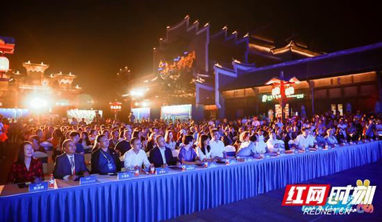 本次活动是2019湖南国际文化旅游节的重要环节。