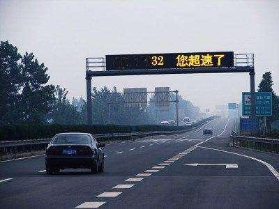 预计春节开始 湘西州境内高速公路将启用区间测速
