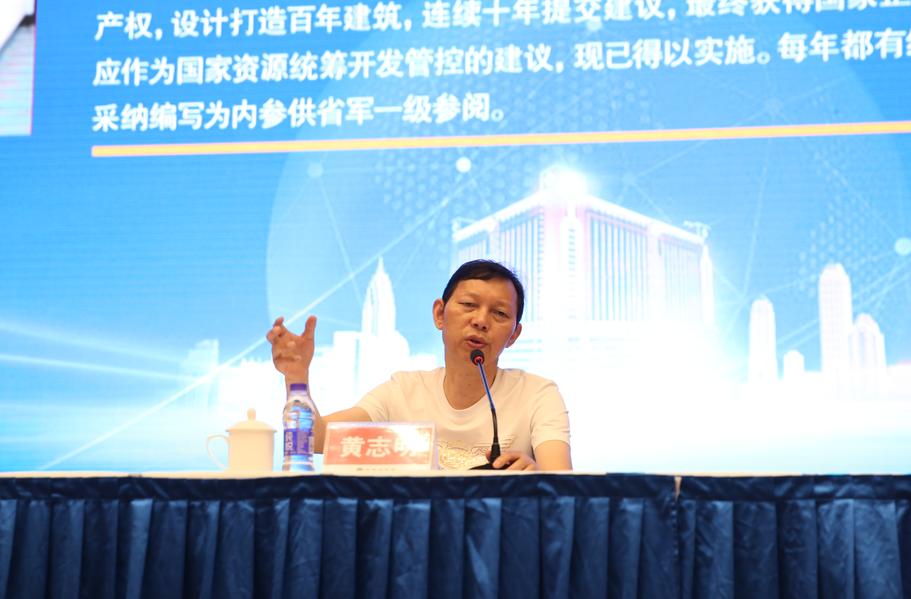 ▲万家丽集团董事长黄志明先生发表重要讲话