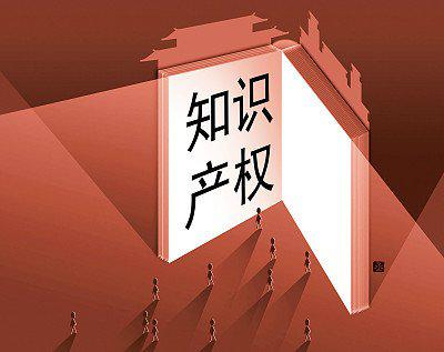 △来源:视觉中国
