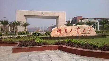 http://www.hunanpp.com/tiyuhuodong/85239.html