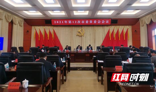 4月20日上午,郴州市委书记、市长刘志仁主持召开2021年第12次市委常委会会议,宣布有关人事任免情况。