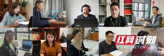 多名学科带头人通过网络直播进行高三二轮复习备考研讨。
