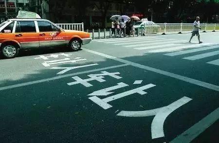 湘潭文明行車紅黑榜出爐 這100輛車出名了