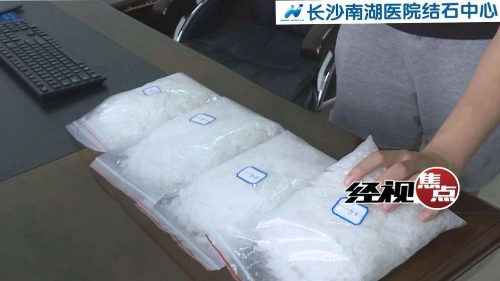 浏阳警方侦破省督贩毒4公斤大案