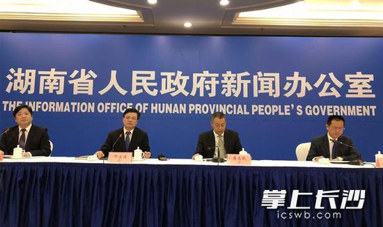 湖南发布38个省直单位环保责任清单 党政干部终身追责