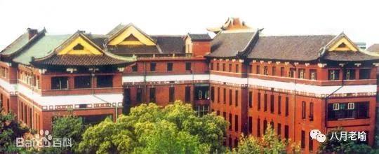 湘雅医学院老楼