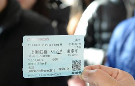 春运外来工团体票预订结束 广铁订出39.7万张火车票